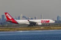 Despachante de voo da TAM que trabalhava no pátio tem direito a adicional de periculosidade